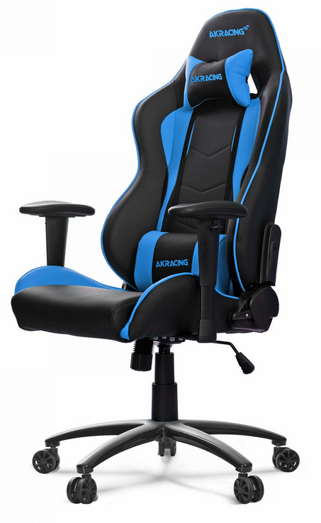 Chaise Gamer Personnalisable