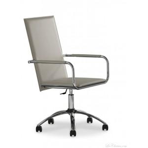 Accoudoir fauteuil de bureau le coin gamer - Fauteuil de bureau gamer ...